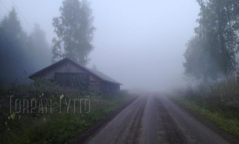 Kotiseutu_IMG_0748